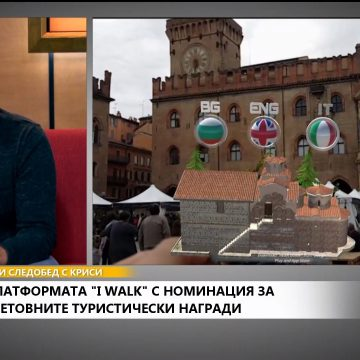 kanal3, iwalk, 3d, map, gid, media