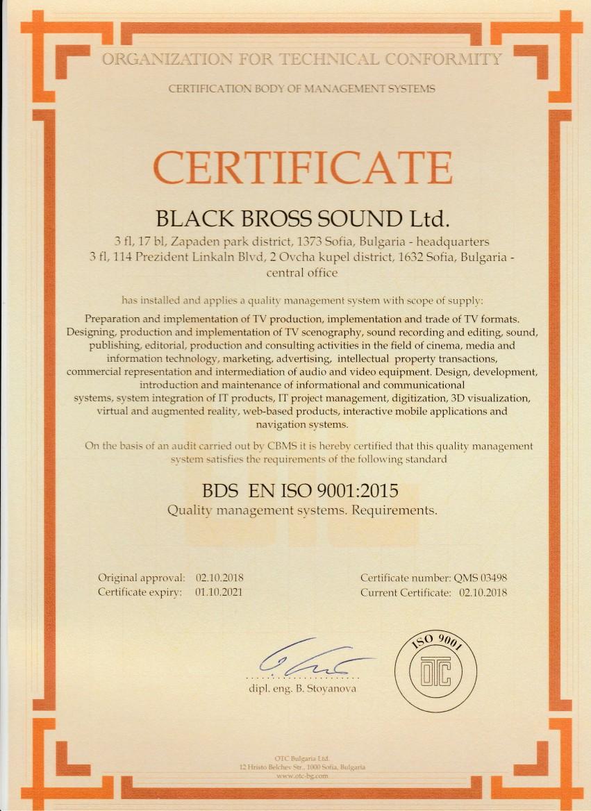 BBS ISO 9001 2015 ENG